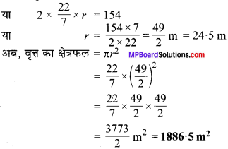 MP Board Class 7th Maths Solutions Chapter 11 परिमाप और क्षेत्रफल Ex 11.3 image 1
