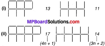 MP Board Class 7th Maths Solutions Chapter 12 बीजीय व्यंजक Ex 12.3 image 1