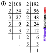 MP Board Class 7th Maths Solutions Chapter 13 घातांक और घात Ex 13.2 image 4