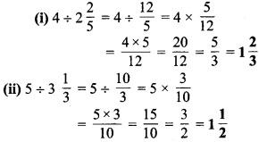 MP Board Class 7th Maths Solutions Chapter 2 भिन्न एवं दशमलव Ex 2.3 12