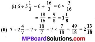 MP Board Class 7th Maths Solutions Chapter 2 भिन्न एवं दशमलव Ex 2.3 13a