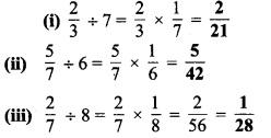 MP Board Class 7th Maths Solutions Chapter 2 भिन्न एवं दशमलव Ex 2.3 14