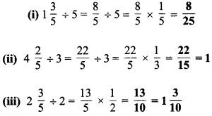 MP Board Class 7th Maths Solutions Chapter 2 भिन्न एवं दशमलव Ex 2.3 15