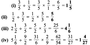 MP Board Class 7th Maths Solutions Chapter 2 भिन्न एवं दशमलव Ex 2.3 17b