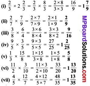 MP Board Class 7th Maths Solutions Chapter 2 भिन्न एवं दशमलव Ex 2.3 2a
