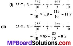 MP Board Class 7th Maths Solutions Chapter 2 भिन्न एवं दशमलव Ex 2.6 2a