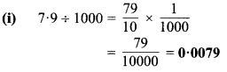 MP Board Class 7th Maths Solutions Chapter 2 भिन्न एवं दशमलव Ex 2.7 4