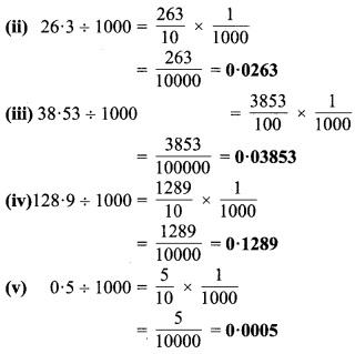 MP Board Class 7th Maths Solutions Chapter 2 भिन्न एवं दशमलव Ex 2.7 4a