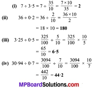 MP Board Class 7th Maths Solutions Chapter 2 भिन्न एवं दशमलव Ex 2.7 5