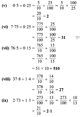 MP Board Class 7th Maths Solutions Chapter 2 भिन्न एवं दशमलव Ex 2.7 5a
