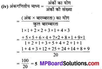 MP Board Class 7th Maths Solutions Chapter 3 आँकड़ो का प्रबंधन Ex 3.1 2