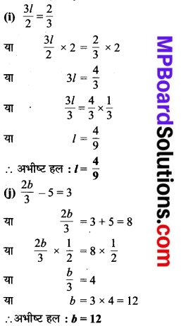 MP Board Class 7th Maths Solutions Chapter 4 सरल समीकरण Ex 4.3 1c