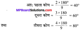 MP Board Class 7th Maths Solutions Chapter 8 राशियों की तुलना Ex 8.1 image 2