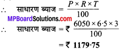 MP Board Class 7th Maths Solutions Chapter 8 राशियों की तुलना Ex 8.1 image 9