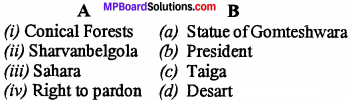 MP Board Class 7th Social Science Solutions Model Question Paper -1