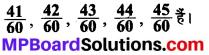 MP Board Class 8th Maths Solutions Chapter 1 परिमेय संख्याएँ Ex 1.2 img-9
