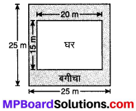 MP Board Class 8th Maths Solutions Chapter 11 क्षेत्रमिति Ex 11.1 img-2