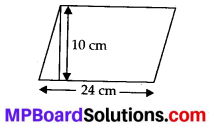 MP Board Class 8th Maths Solutions Chapter 11 Mensuration Ex 11.1 4
