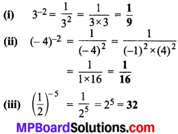 MP Board Class 8th Maths Solutions Chapter 12 घातांक और घात Ex 12.1 img-1