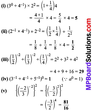 MP Board Class 8th Maths Solutions Chapter 12 घातांक और घात Ex 12.1 img-3