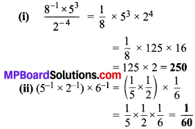 MP Board Class 8th Maths Solutions Chapter 12 घातांक और घात Ex 12.1 img-4