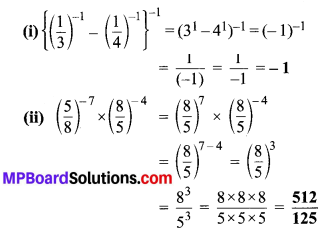 MP Board Class 8th Maths Solutions Chapter 12 घातांक और घात Ex 12.1 img-6