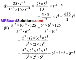 MP Board Class 8th Maths Solutions Chapter 12 घातांक और घात Ex 12.1 img-8