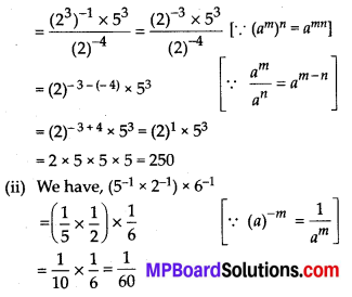 MP Board Class 8th Maths Solutions Chapter 12 Exponents and Powers Ex 12.1 11