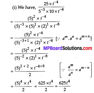 MP Board Class 8th Maths Solutions Chapter 12 Exponents and Powers Ex 12.1 15