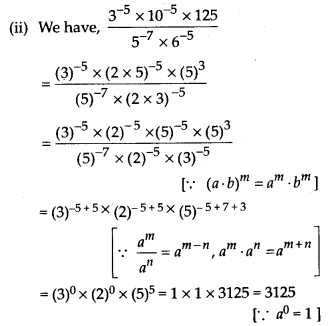MP Board Class 8th Maths Solutions Chapter 12 Exponents and Powers Ex 12.1 16