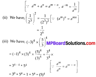 MP Board Class 8th Maths Solutions Chapter 12 Exponents and Powers Ex 12.1 3