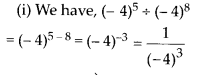 MP Board Class 8th Maths Solutions Chapter 12 Exponents and Powers Ex 12.1 50