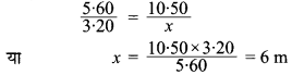 MP Board Class 8th Maths Solutions Chapter 13 सीधा और प्रतिलोम समानुपात Ex 13.1 img-15