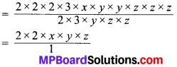 MP Board Class 8th Maths Solutions Chapter 14 गुणनखंडन Ex 14.2 img-1