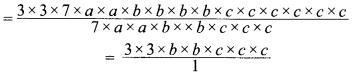 MP Board Class 8th Maths Solutions Chapter 14 गुणनखंडन Ex 14.2 img-2