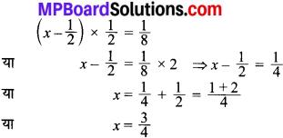 MP Board Class 8th Maths Solutions Chapter 2 एक चर वाले रैखिक समीकरण Ex 2.2 img-1