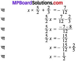 MP Board Class 8th Maths Solutions Chapter 2 एक चर वाले रैखिक समीकरण Ex 2.2 img-2