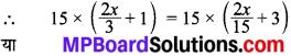 MP Board Class 8th Maths Solutions Chapter 2 एक चर वाले रैखिक समीकरण Ex 2.3 img-1