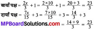 MP Board Class 8th Maths Solutions Chapter 2 एक चर वाले रैखिक समीकरण Ex 2.3 img-2