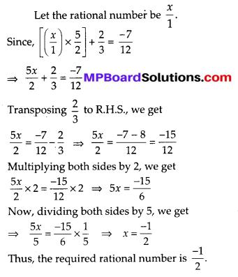 2.2 Maths Class 8 MP Board