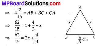 Mp Board Class 8 Maths Solution Chapter 2