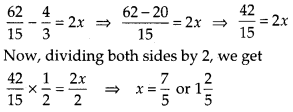 Class 8 Maths Chapter 2 Mp Board