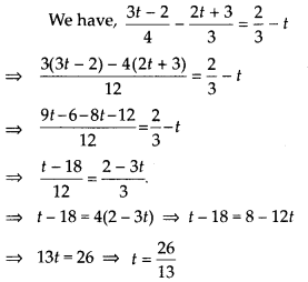 MP Board Class 8th Maths Solutions Chapter 2 Linear Equations in One Variable Ex 2.5 5