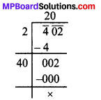 MP Board Class 8th Maths Solutions Chapter 6 वर्ग और वर्गमूल Ex 6.4 img-10