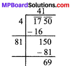 MP Board Class 8th Maths Solutions Chapter 6 वर्ग और वर्गमूल Ex 6.4 img-16