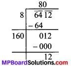 MP Board Class 8th Maths Solutions Chapter 6 वर्ग और वर्गमूल Ex 6.4 img-19