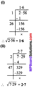 MP Board Class 8th Maths Solutions Chapter 6 वर्ग और वर्गमूल Ex 6.4 img-7
