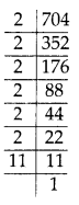 MP Board Class 8th Maths Solutions Chapter 7 Cube and Cube Roots Ex 7.1 12