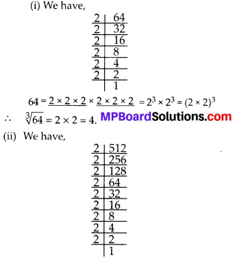 MP Board Class 8th Maths Solutions Chapter 7 Cube and Cube Roots Ex 7.2 1