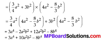 MP Board Class 8th Maths Solutions Chapter 9 Algebraic Expressions and Identities Ex 9.4 3